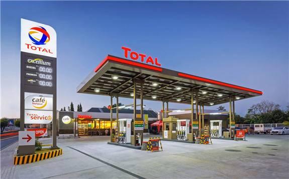 国际油气市场走势震荡  道达尔第一季度盈利微跌