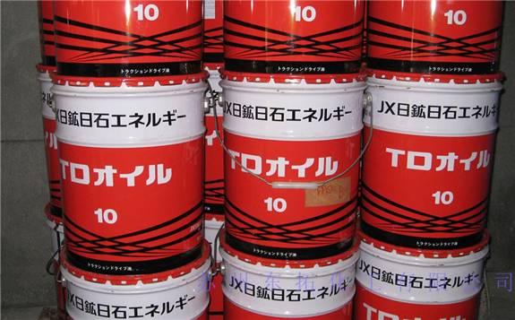 日本因美对伊制裁调整原油进口战略