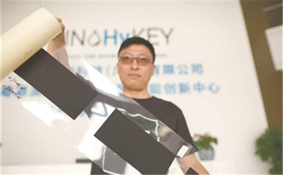 """全国首家燃料电池膜电极产业化项目正式建成,广州正打造""""中国氢谷"""""""