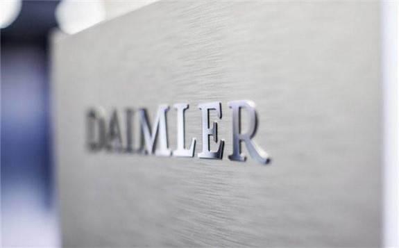 戴姆勒宣布:投资逾700亿欧元加速电动化和数字化转型