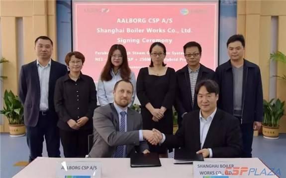 """上海锅炉厂与迪拜签订""""光热电站蒸汽发生器""""供货""""大单"""""""