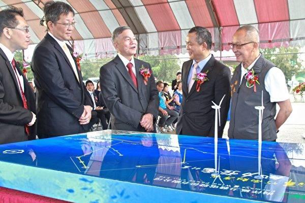 台湾首座商业规模的离岸风场5月18开工
