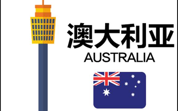澳大利亚昆士兰出台新政——光伏安装工人必须持证上岗