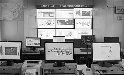 """中国矿大研发""""冲击矿压智能综合监测预警系统""""!成为煤矿特殊灾害""""警铃"""""""
