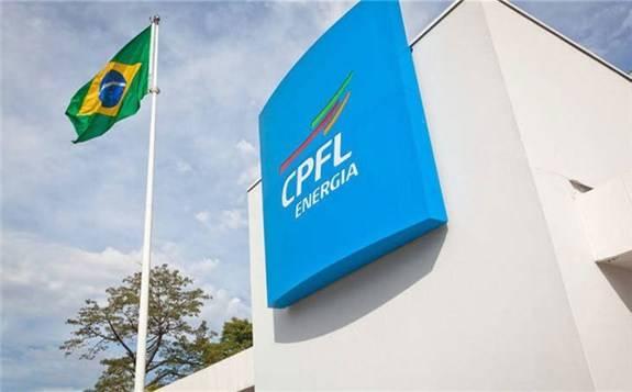 巴西CPFL拟收购中国国家电网巴西可再生能源业务部分股权