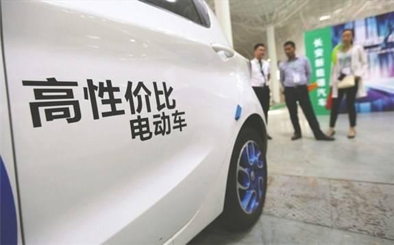 哈尔滨率先取消新能源车地补,补贴截止日调整为2019年6月25日