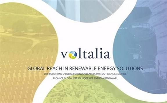 法国Voltalia与电力零售商Boulanger签署太阳能发电项目