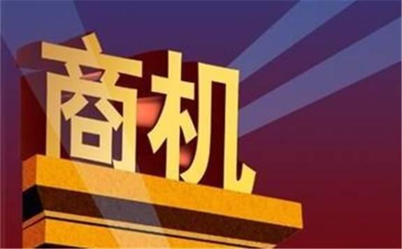 商机描述: 寻配电柜等设备商(河南省周口市丰阳50MW风电场项目)