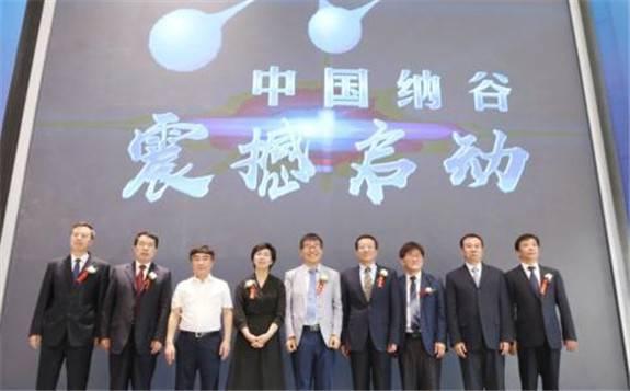 山西阳煤集团环保转型建中国纳谷产业园  首批韩德顶级企业入驻