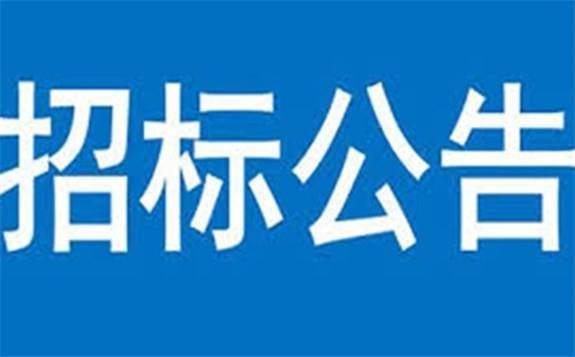 上海电气国轩南通5Gwh储能系统基地废水处理系统采购项目招标公告