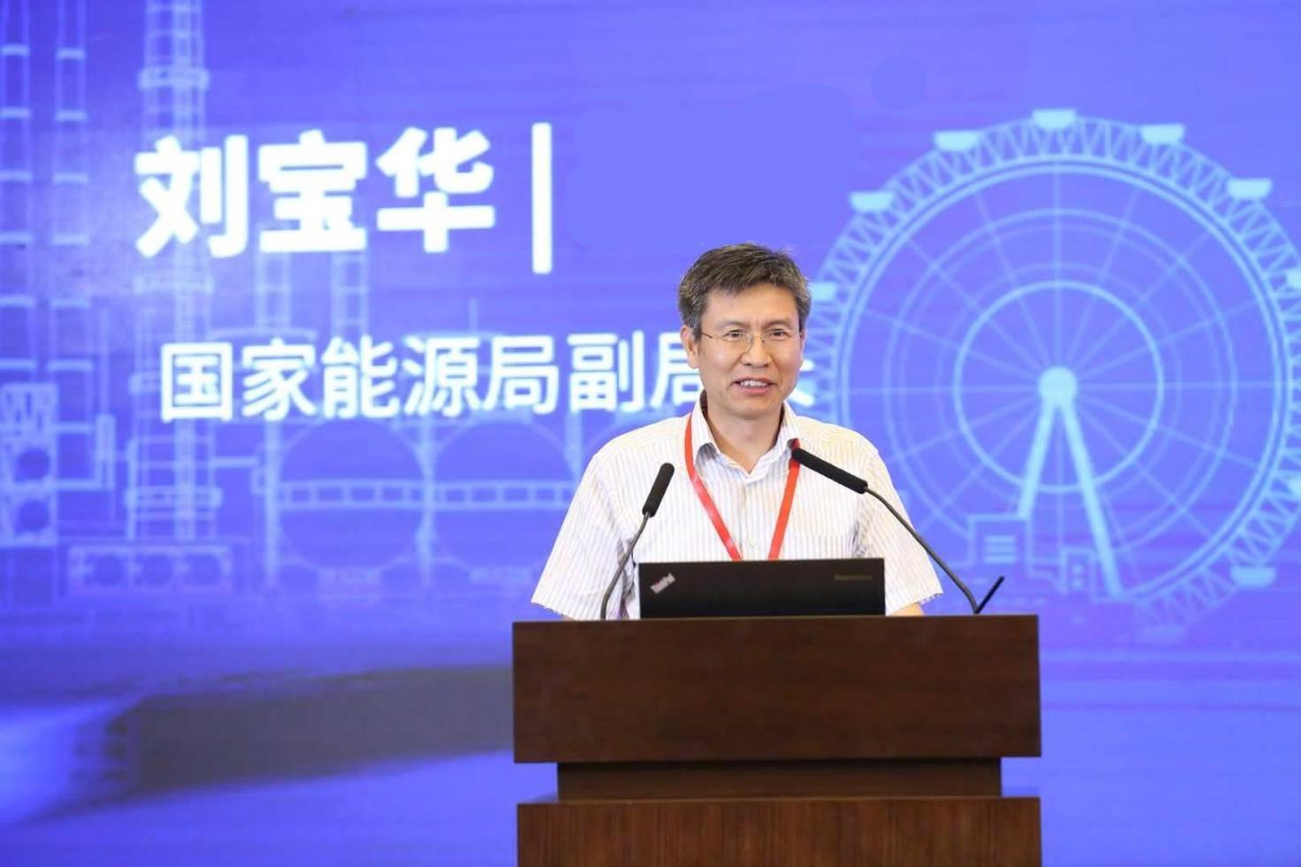 刘宝华:雄安新区的核电创新中心到底怎么建?