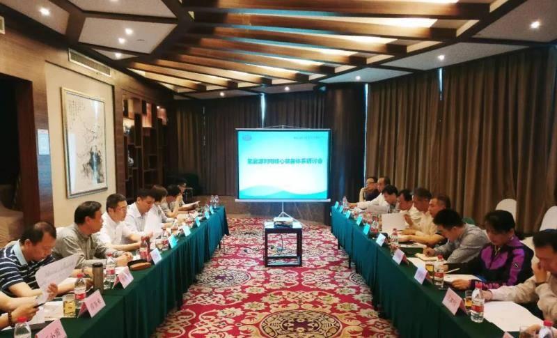 中船重工氢能源利用核心装备体系研讨会在北京举行