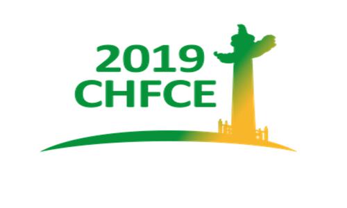 CHFCE2019第二届上海国际氢能与燃料电池交通应用大会 暨展览会组织方案