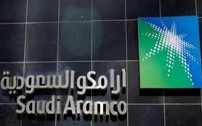 沙特阿拉伯将7月销售到亚洲的原油价格上调