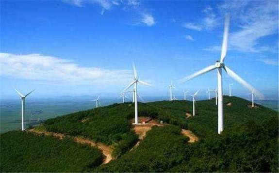 发改委落地风电价格 2021年风电将进入全面平价时代