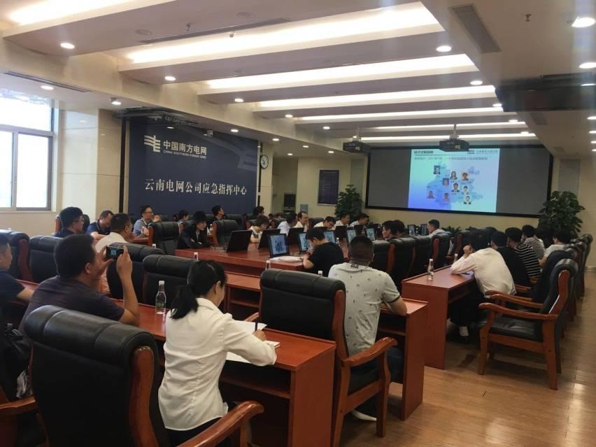 云南省干传输网改造项目通过验收