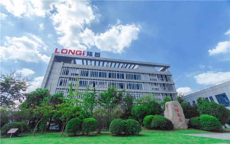 隆基股份拟投资逾9亿元在海外建设单晶电池项目