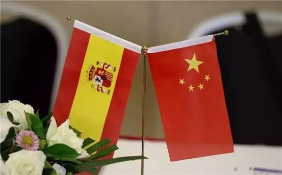 """西班牙举办""""一带一路""""研讨会 称""""不能错失的重要发展机遇"""""""