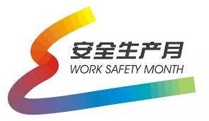 国家电网:以安全生产行走万里