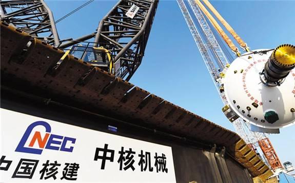 中核机械承研中国核建科技创新项目通过鉴定