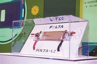 全球首款高能量快充动力锂离子电芯技术杭州首发