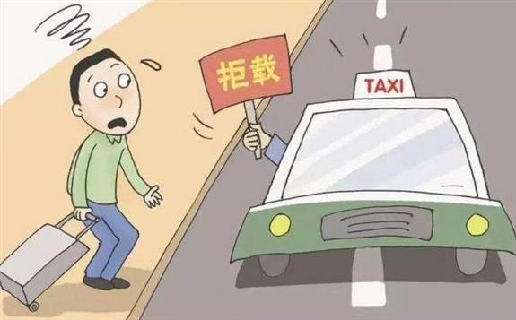 出租车电动化已成大势所趋 隐忧并存该如何应对!