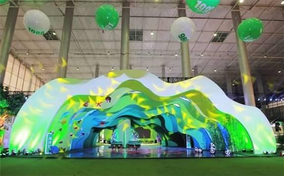 国家能源局、青海省政府等12家单位共同主办 青海省清洁能源发展国际高峰论坛