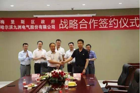 九洲电气与哈电集团签署生物质发电项目汽轮发电机组合作协议