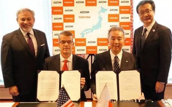 日本东芝和美国 AECOM达成退役合作协议