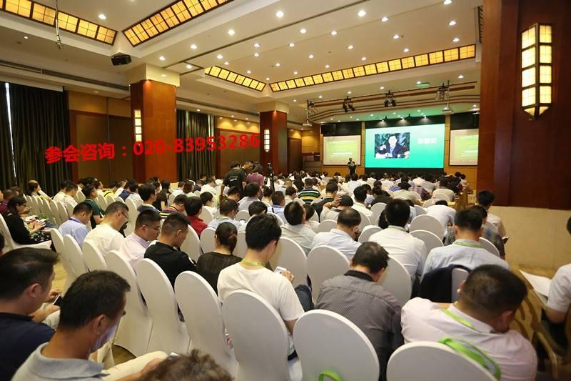 新能源汽车产业大会8月上海举行  行业大咖共话产业新风