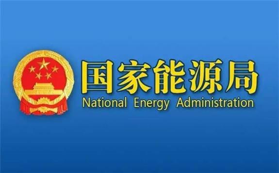 国家能源局最新公布 1-5月新增风电装机688万千瓦