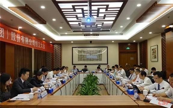 6月26日 中国三峡新能源(集团)股份有限公司创立