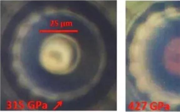 花费数十年时间  法国研究小组发现金属氢!