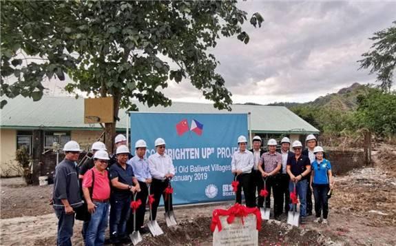 """国家电网在菲律宾发起的""""光明乡村""""扶贫通电项目27日正式竣工"""