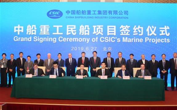 中国船舶重工集团成功签署核应急柴油发电机组供货合同