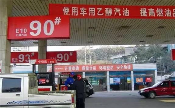 专家建议全国推广乙醇汽油需破解四大难题