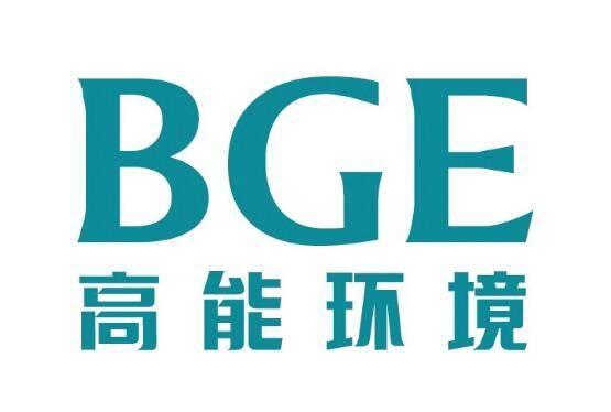 北京高能时代环境技术签署8879万烟气净化系统合同