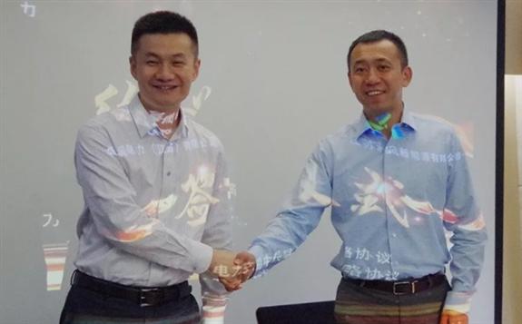 金风科技与华润电力江苏大区签署战略合作协议