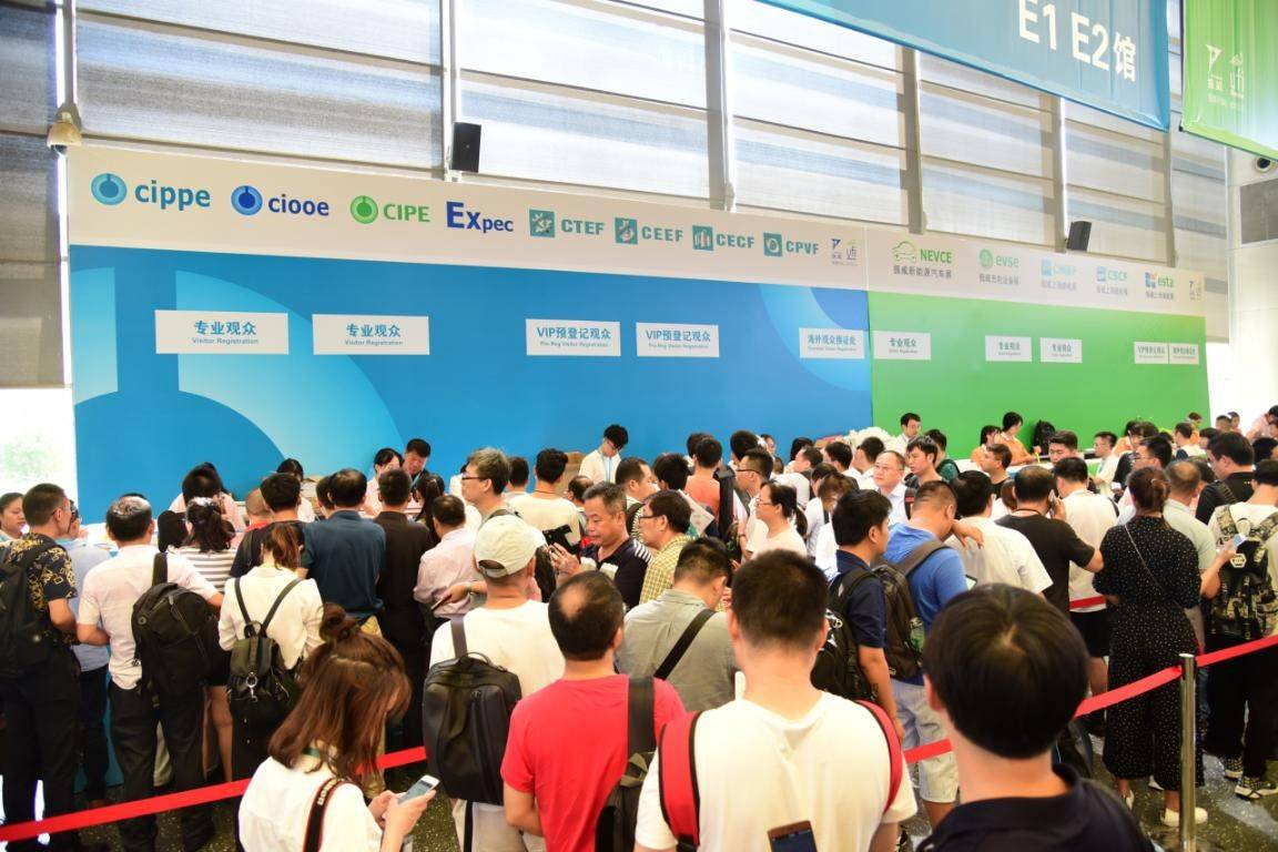 石油和化工行业专家邀您共同参与8月28-29日上海石化展同期论坛!