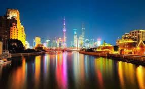 """让泛在电力物联网成为上海能级提升""""加速器"""""""