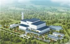 江西省抚州市生活垃圾焚烧发电(二期)项目(BOT+EPC)