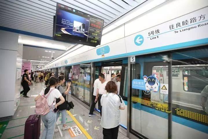 科华恒盛助力杭州地铁5号线首通段开通试运营 让城市连接更紧密