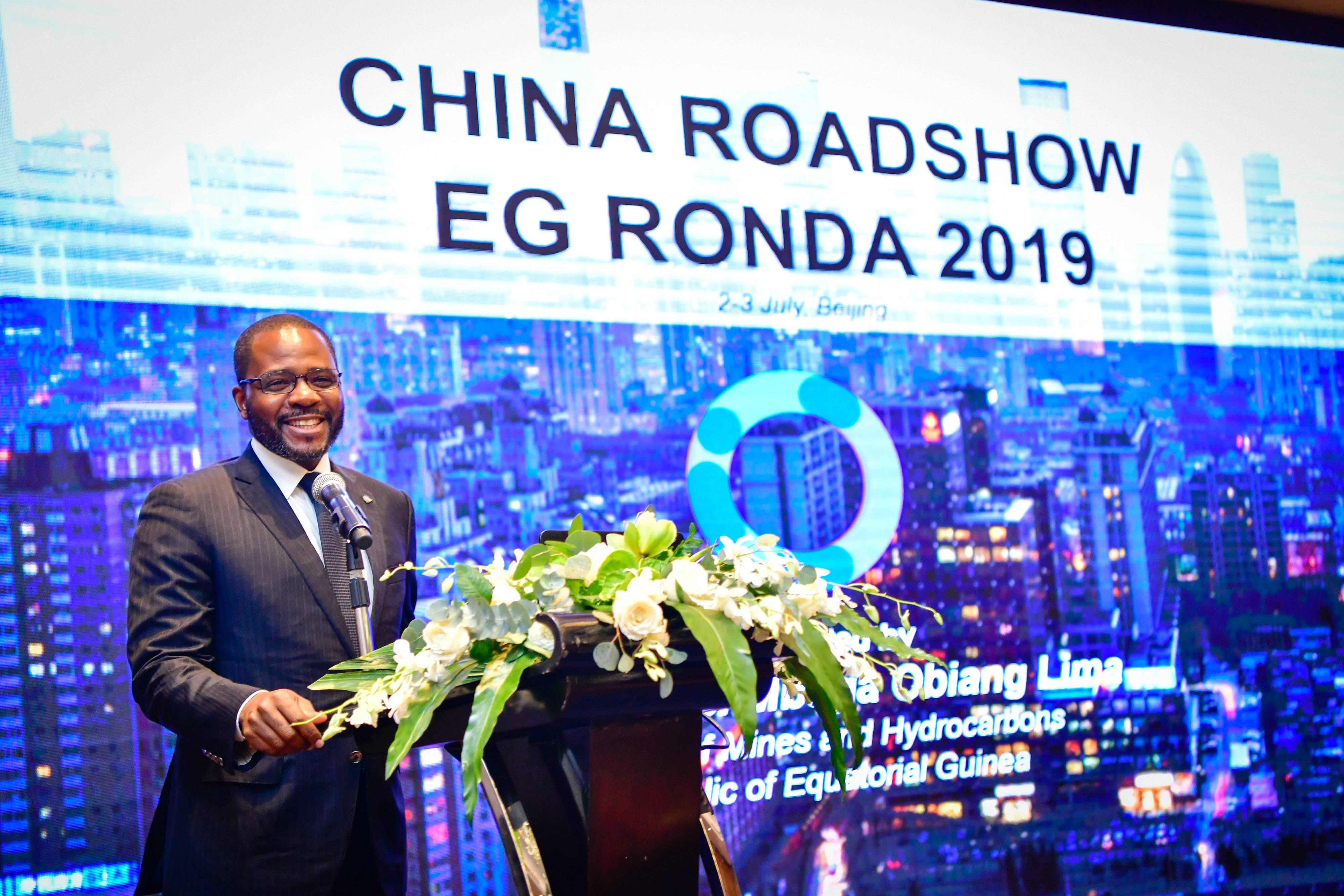 中国路演取得圆满成功,赤道几内亚展示了公开招标的石油、天然气及采矿许可区块