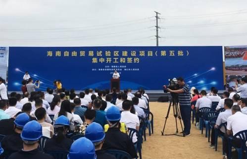 中核集团在海南启动我国多功能模块化小型堆(玲龙一号)示范工程