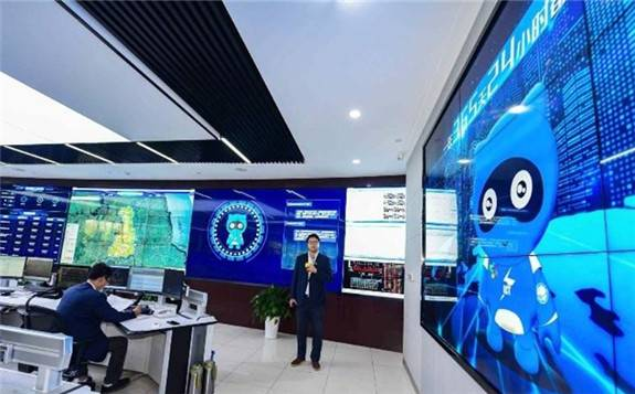 """国内首个供电服务AI指挥员在国网江苏省电力有限公司正式""""入职"""""""