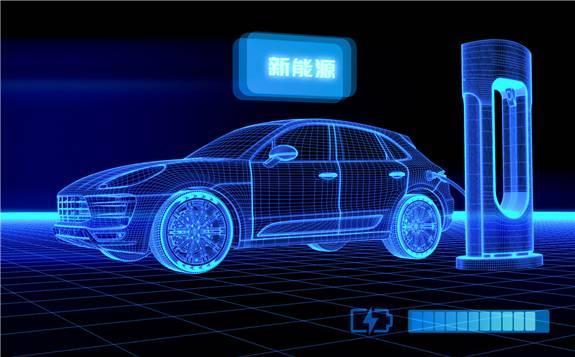 工信部征求新能源汽车积分修正意见,燃料电池汽车积分上限为6分
