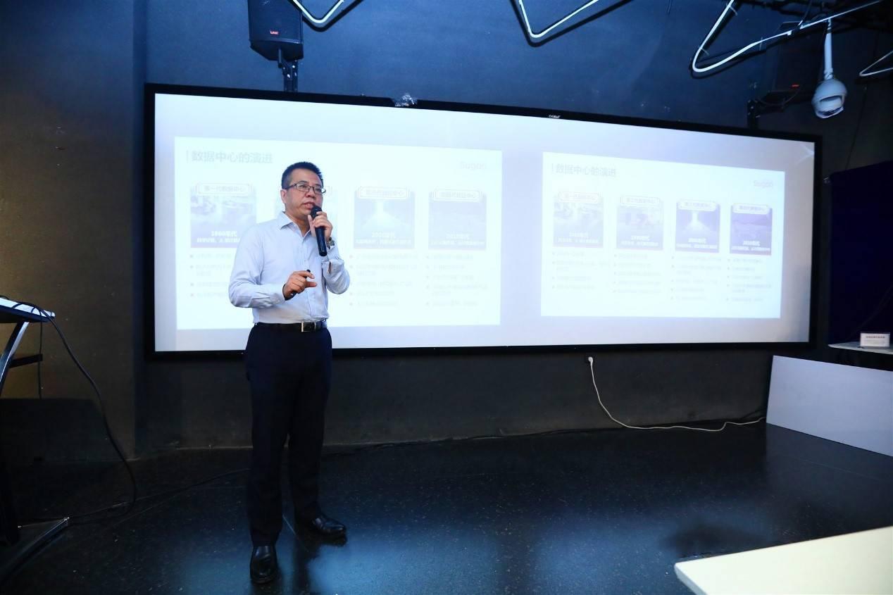 曙光节能公司:全浸没液冷技术步入商业化