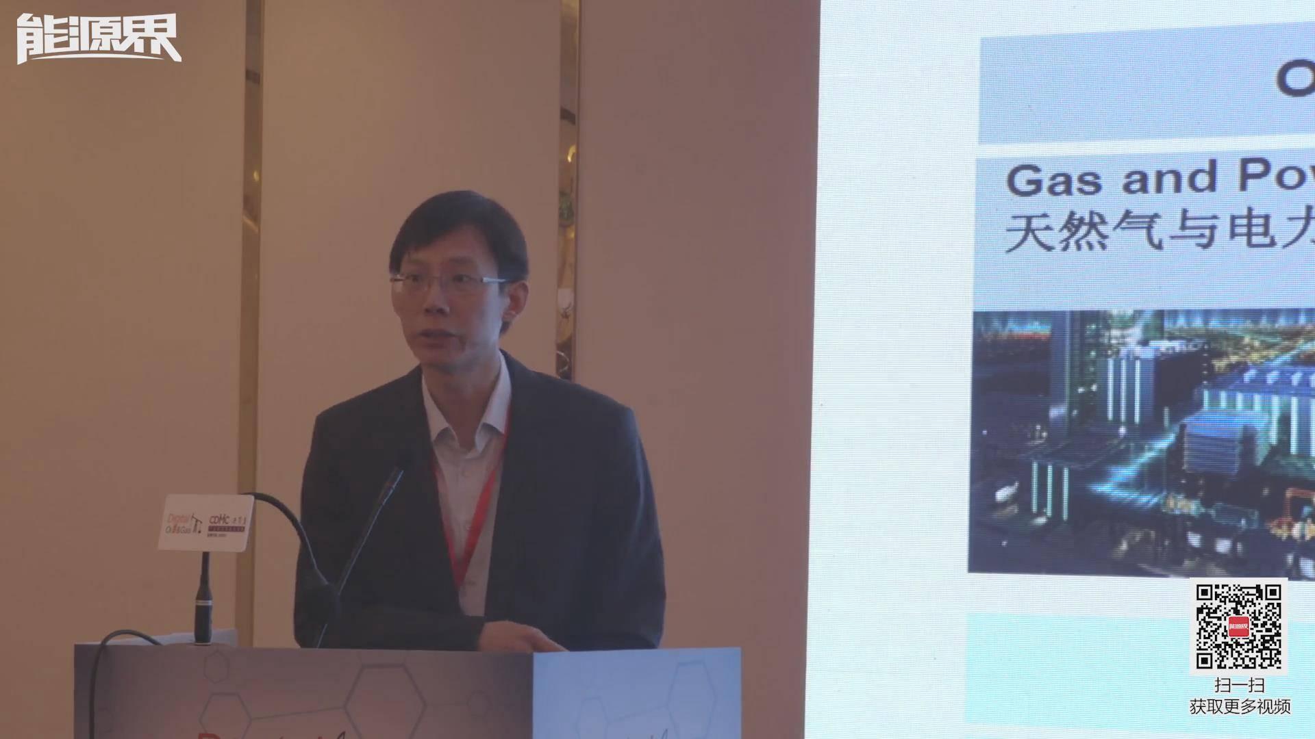 张波:西门子在石油石化行业数字化的经验