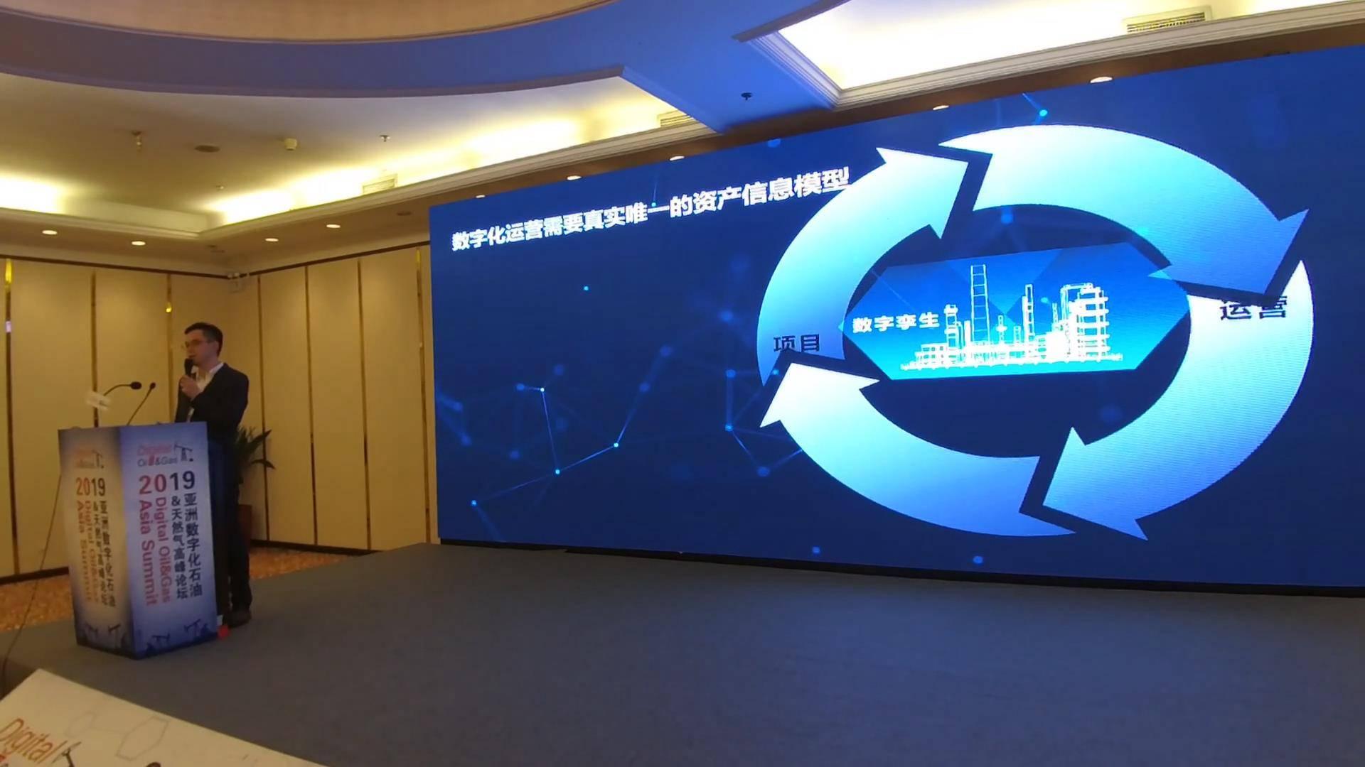 张鑫:多为度构建数字化资产模型