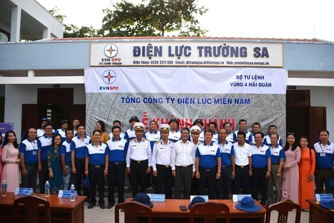 越南已并网光伏电站达到4460MW